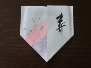 hasioki10