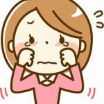 秋の花粉症を徹底解説!!/イネ花粉症、ブタクサ花粉症、ヨモギ花粉症、カナムグラ花粉症に要注意